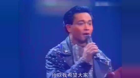 张国荣演唱会,能把每一个工作人员介绍一遍,估计只有他了!