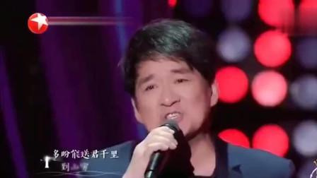 周华健、阿云嘎合唱《漂洋过海来看你》,简直就是天籁之音