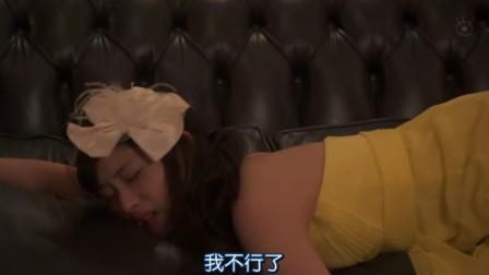 日本女孩两天结一次婚,换了无数个老公,各种体验嗨翻天