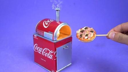 用易拉罐制造迷你披萨烤炉,成品很惊艳,网友:手艺真赞!