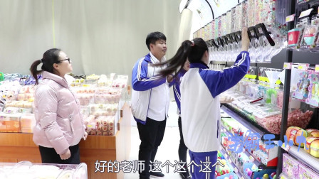 学霸王小九校园剧:商场15:老师给同学买网红糖,没想王小九手一拉老师吓晕了!真逗