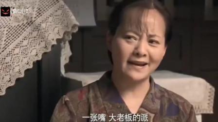 正阳:不搞家族企业的春明,唯独给二姐开后门,可见二姐不一般啊