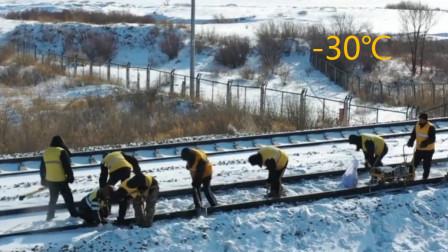 """赞!内蒙古极寒铁路医生,零下30度给铁路""""治病"""",靠唱歌取暖"""
