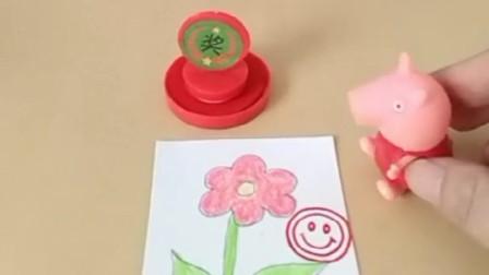 佩奇给自己的小花涂了颜色,小花五颜六色的,真是太漂亮了