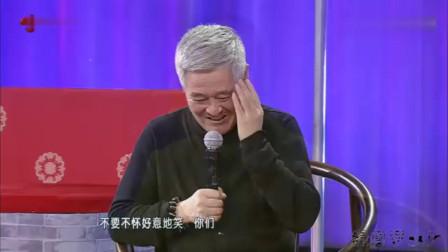 盘点明星嘲讽曹云金现场,师傅和老师不一样,师傅是父亲的父