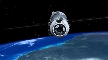 将开展新一代载人飞船试验船飞行任务  超级新闻场 20200119 超清版