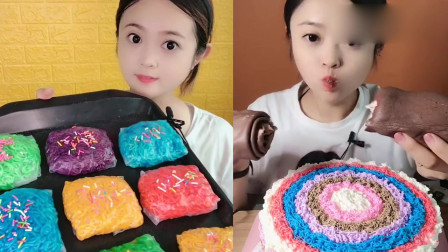萌姐吃播:春卷火鸡面、可可蛋糕卷,甜品口味任选