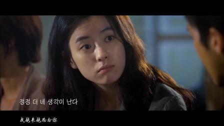 【电影剪辑】韩国电影经典OST大盘点 创可 - noel《创可贴》