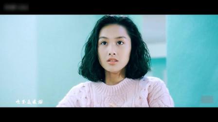 【被颜值支配的年代】90年代香港电影女星混剪(邱淑贞 张柏芝 李丽珍 张曼玉 张敏 朱茵)