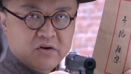 剑谍:吴一帆找到耿玉忠,让耿玉忠把无暇的信交给方滔
