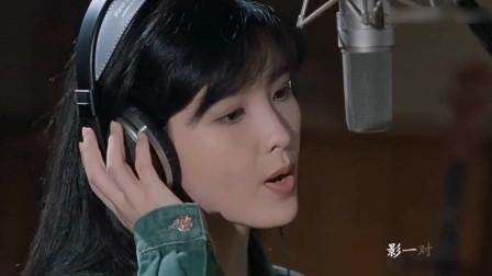 玉女掌门人周慧敏《最爱》,90年代的香港女星真的好美