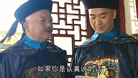 铁齿铜牙纪晓岚:纪昀说卷子有翰林院的味道,还不忘讽刺和珅!