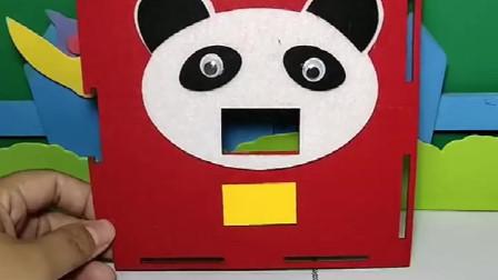 小熊猫的食物不见了,你知道他的饼干在哪吗?快告诉他吧