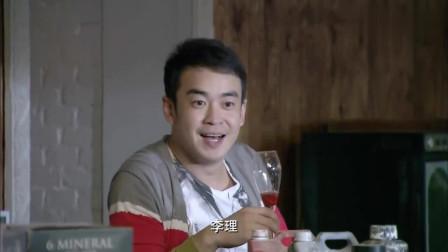 新闺蜜时代:文静喝酒暴露身份,没想到李理竟然这么好奇,太好笑了吧!