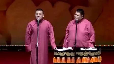 """岳云鹏的唱功虽然不专业,但他那种""""贱贱""""的味道,很受大家欢迎"""