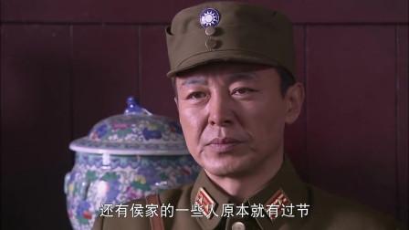 游击军跟国军司令商量打鬼子,怎料还没商量,司令就要做指挥员