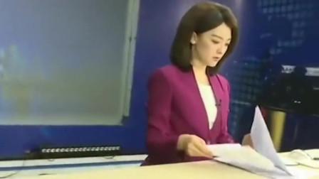 新闻直播间美女主持人,外表光鲜亮丽,其实下半身穿秋裤!