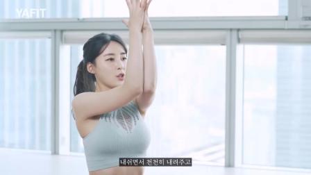 表妹瑜伽:全民健身小教室135节,女生瘦手臂有窍门!