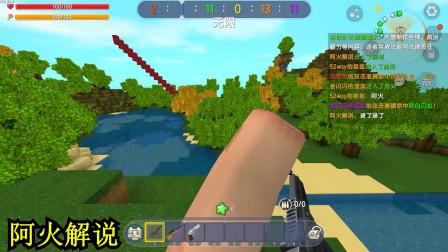迷你世界阿火:丛林狙击大乱斗,偷袭真的是个好战术