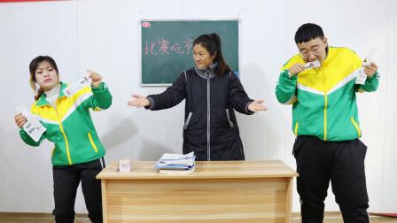 老师让学生挑战吃辣条没想到同学们一听条件吓跑了太逗了