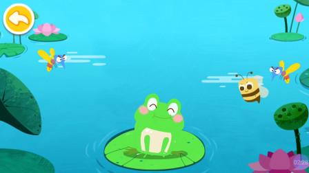 宝宝巴士之322 宝宝绘画 宝宝巴士动画片 亲子益智游戏 儿歌 宝宝巴士大全