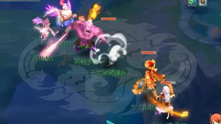 梦幻西游:轩狗被龙宫吊打,个性大龙虐杀方寸,刺激