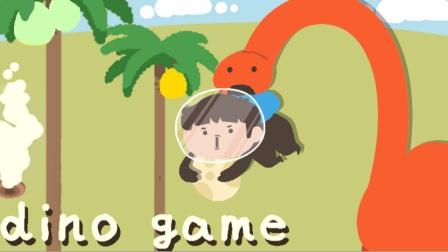 【风笑试玩】我要被恐龙玩坏了丨Dino Game 直播试玩.mp4