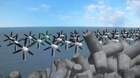 日本核发电玩脱后,又想出骚操作,打算用海浪来发电使用