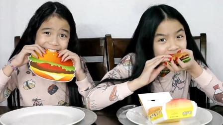 真假美食大挑战:姐妹俩随机猜美食游戏,各种美味轮番上阵!