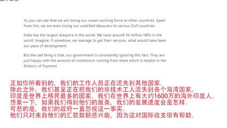 老外看中国:印度网友:我们是世界上最勤劳的民族之一,为什么我们还这么落后