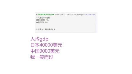 老外看中国:中国豪宅震撼日本网友:我们差距太大了吧!现在什么都不如中国!