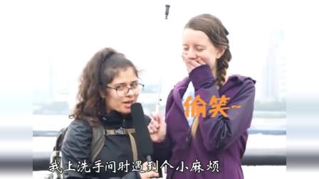 老外在中国:原来歪果仁对中国的印象是这样!跟你想的完全不一样