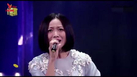 姚贝娜忍着剧痛演唱《鱼》,生前最后一首歌曲,真正的千古绝唱