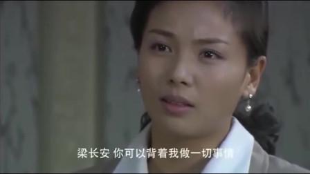 叶落长安:丈夫从宾馆走出来,看见等候多时的妻子,他还想着欺骗