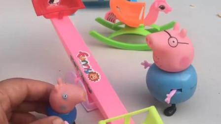 乔治和猪爸爸一起玩跷跷板,乔治的劲这么大,把猪爸爸都给弄的摔倒了