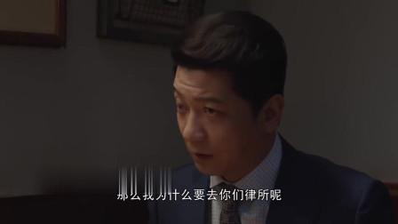 《精英律师》何赛辞职,辞职理由暴露学问好低!