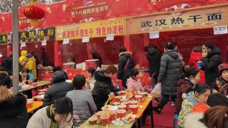 西安曲江国展美食节,全国各地的美食齐聚这里,过年的氛围太浓了