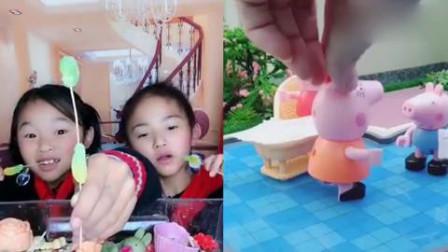 萌姐吃播:牙签软糖,各种口味任意选,你们小时候吃过吗