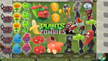 植物大战僵尸游戏!胡萝卜导弹车苹果迫击炮对战辣椒僵尸豌豆僵尸