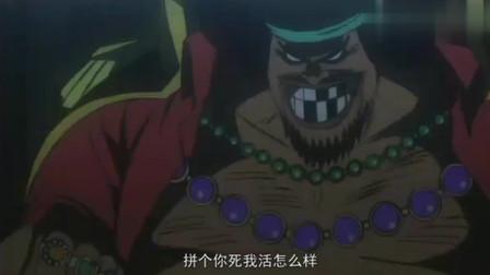 航海王:黑胡子在海底监狱遇到元老级别的巴雷特,命令手下别碰他