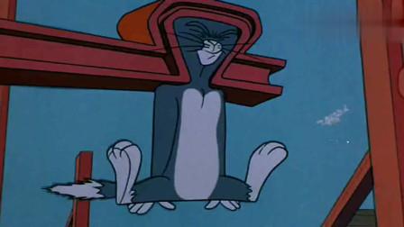 猫和老鼠:汤姆的皮被杰瑞当降落伞,真是要气死汤姆了