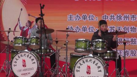 米兰社区演出: 架子鼓