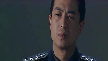 使命:林荫去监狱,探望冤枉入狱的警察,这样的局长倒是第一次见