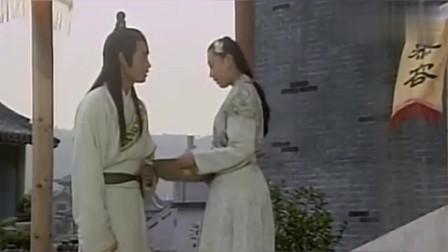 绝代双骄:小鱼儿扮鬼吓唬慕容九,不料她因祸得福,正好逃避婚事!