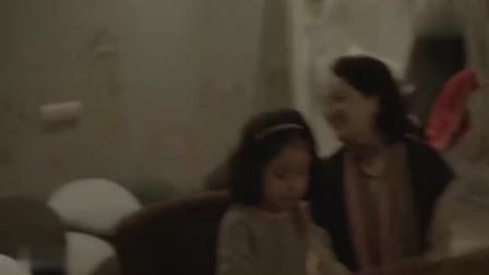 浮城谜事:女子知道丈夫已出轨,回家后竟还这么相爱?不敢想!