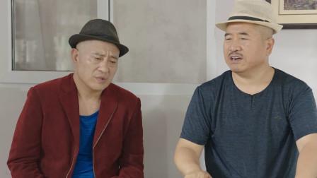 《乡村爱情12》:新一季矛盾升级,杜小双刘一水爱情受考验,赵四刘能争抚养权?