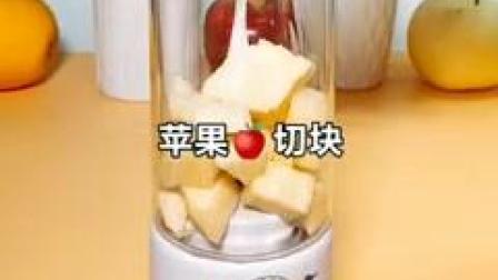 原料苹果脱脂酸奶苹果酸奶减肥法见效快想瘦的女生赶快行动吧健康果汁减肥暴瘦