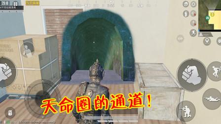 和平精英:玩家刚进游戏就遇到BUG,却靠UMP45成功吃鸡!