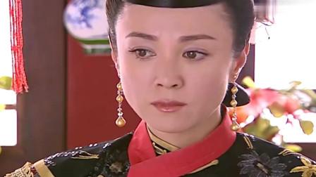 大清后宫:恶毒贵妃得到报应,直接被皇后赐白绫一条!