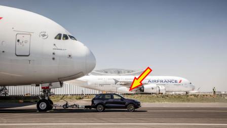 """全球""""最大的飞机""""!40多米长的火车,这架飞机一趟就能拉走"""
